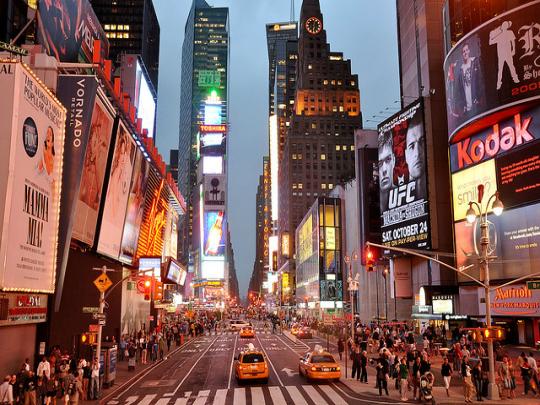 뉴욕(2 or 3)+칸쿤(4) 8일/9일/10일- 코트야드&하얏트질라라