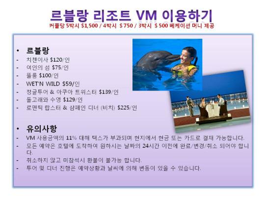 http://image5.hanatour.com/CMS/2012/12/03/20121203000024_0.jpg