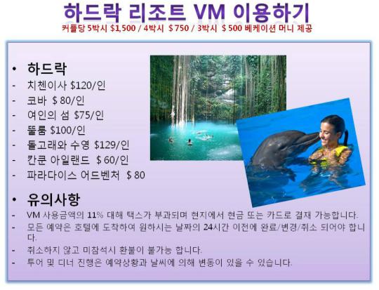 http://image5.hanatour.com/CMS/2012/12/06/20121206000441_0.jpg