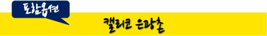 http://image5.hanatour.com/CMS/2013/02/06/20130206000211_0.jpg