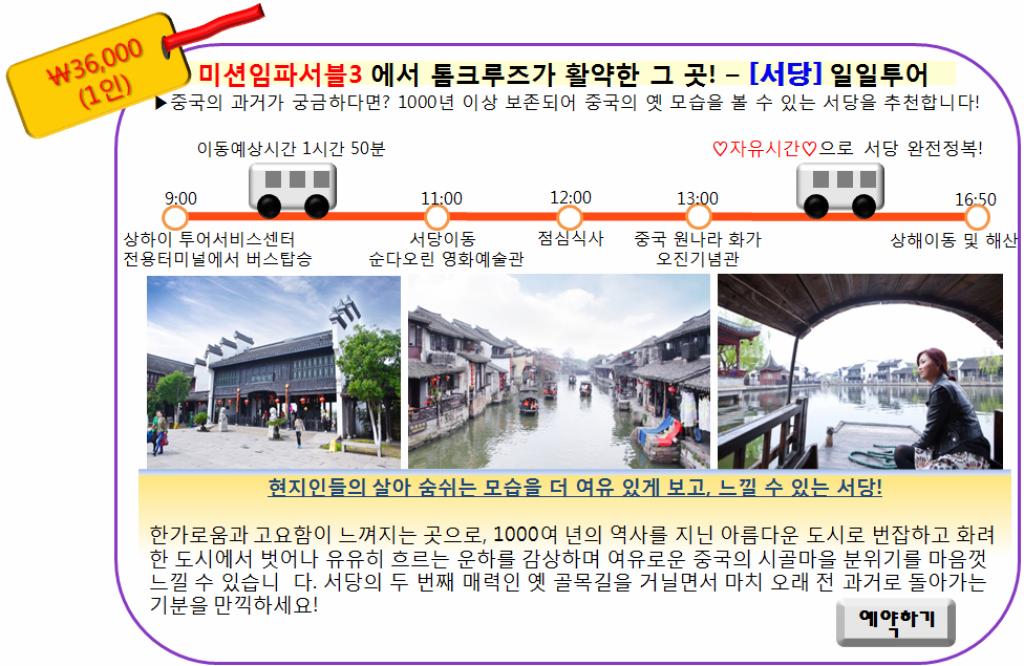 http://image5.hanatour.com/CMS/2013/11/06/20131106000344_p.jpg