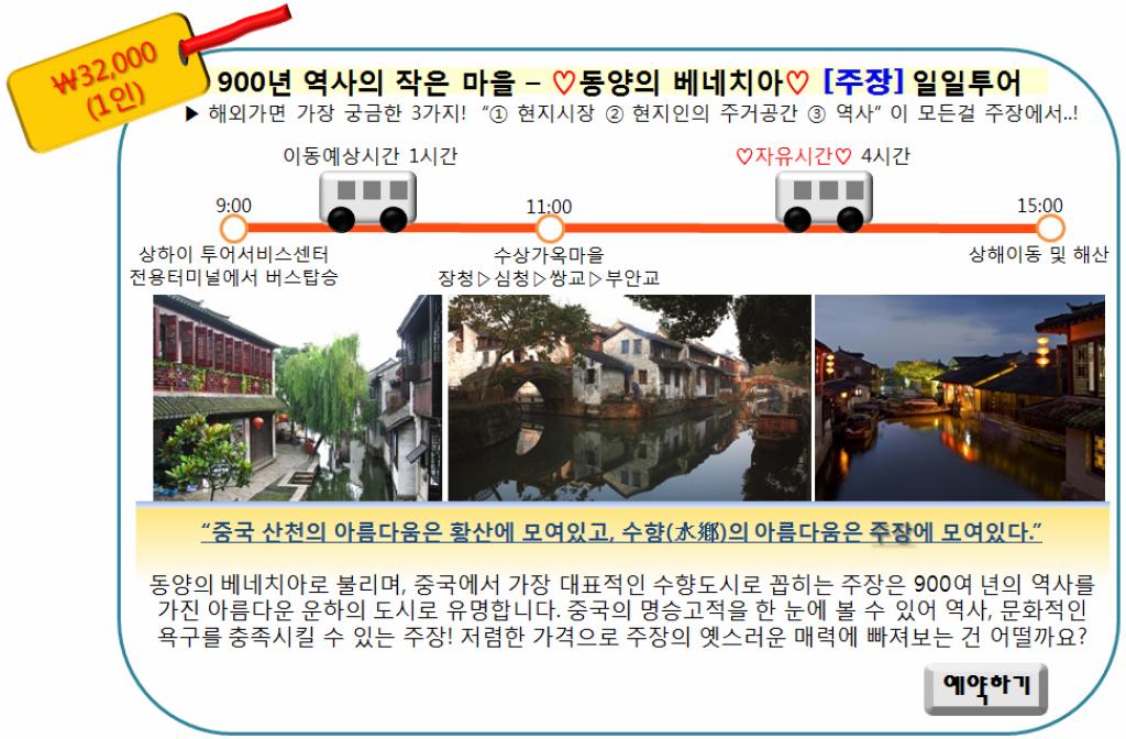 http://image5.hanatour.com/CMS/2013/11/06/20131106000347_p.jpg