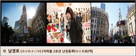 http://image5.hanatour.com/CMS/2013/12/20/20131220000164_0.jpg