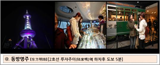 http://image5.hanatour.com/CMS/2013/12/20/20131220000165_0.jpg
