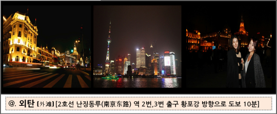 http://image5.hanatour.com/CMS/2013/12/20/20131220000167_0.jpg