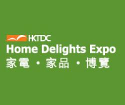 홍콩 가정용품 전시회