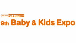 동경 유아 및 어린이 박람회