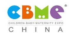 상해 유아/어린이/임산부용품 전시회