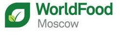 모스크바 식품 전시회