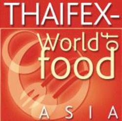 방콕 식품 전시회