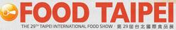 타이페이 식품 전시회