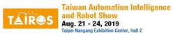 타이페이 자동화 및 로봇전시회