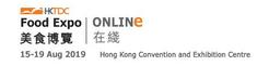 홍콩 식품 전시회