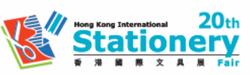 홍콩 문구사무용품 전시회