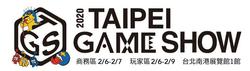 타이페이 게임 전시회