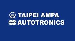 타이페이 자동차 부품 전시회