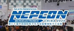 상해 전자제품 제조기술 전시회