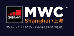 상해 모바일 산업 전시회(MWC SHANGHAI)