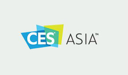 상해 CES 소비자 가전용품 전시회
