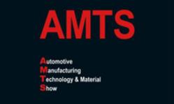 상해 자동차 제조 기술 및 장비 및 자재 전시회