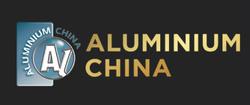 상해 알루미늄 전시회
