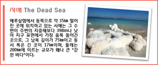 http://image5.hanatour.com/cms/2016/01/03/20160103000016_0.jpg