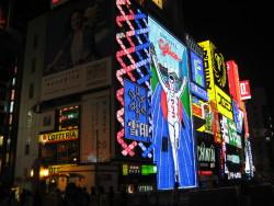 大阪奢華自由行(豪華商務艙+精選五星飯店)