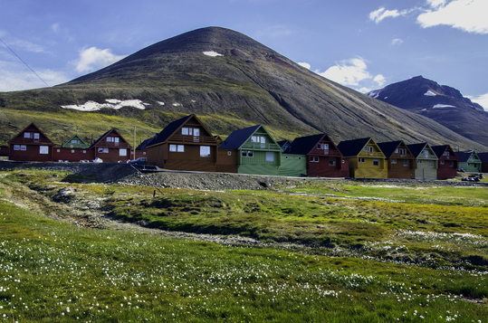 ENY300 G어드벤처 북극탐험