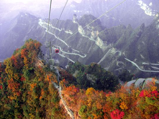가을 장가계