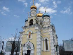 러시아정교회
