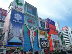 大阪自由行六天