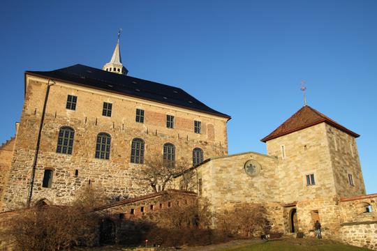아케르스후스 요새
