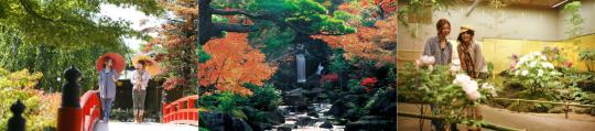 유시엔공원
