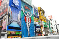 關西經典團體五日(大阪、京都、神戶、奈良、和歌山、南紀)