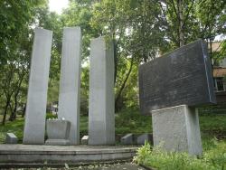 신한촌 기념비