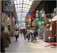 大阪自由行四天