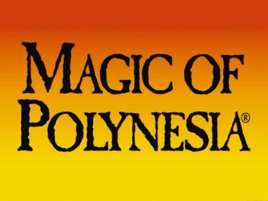 [호놀룰루] 폴리네시아 매직쇼