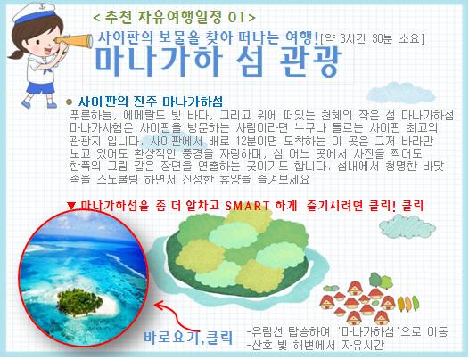 http://image5.hanatour.com/mst_info_image/7/P000458627_S.jpg