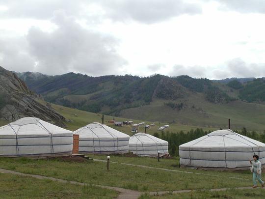 몽골 가온월드