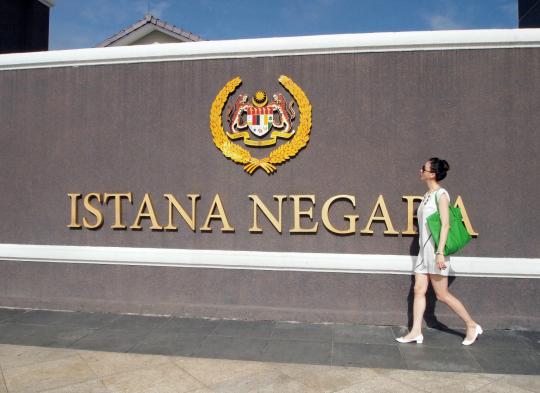 왕궁(이스타나 네가라)