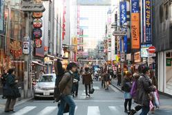 도쿄 자유여행 4일