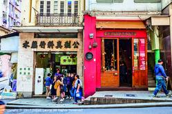 홍콩 골목 상점_Topaz Leung