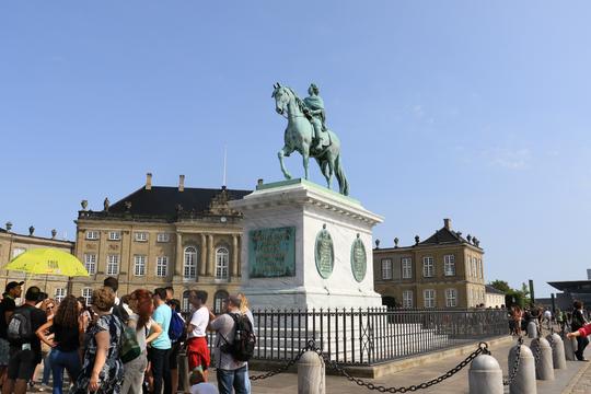 아말리엔보르 궁전