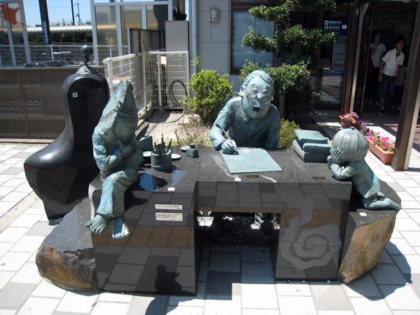 요나고/돗토리/마츠에 4일-전일관광
