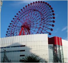 大阪自由行五天