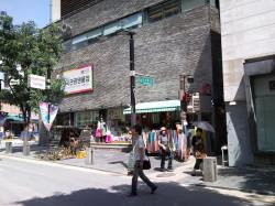 雙城旅遊~首爾+濟洲團體六日(首爾、濟州)