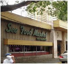 [마닐라 자유여행] 4성급 호텔